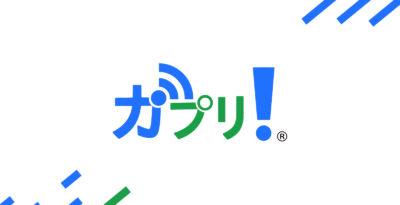 【関西】教育ITソリューションEXPO 出展のお知らせ