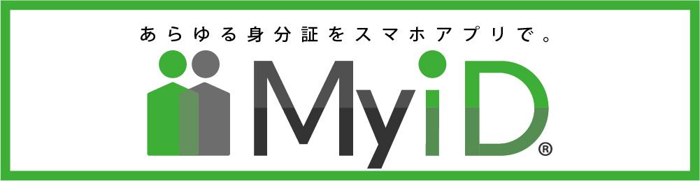 MyiDサイトバナー